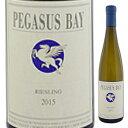 【6本〜送料無料】リースリング 2016 ペガサス ベイ 750ml [白]Bay Riesling Pegasus Bay [スクリューキャップ]
