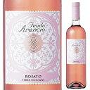 【6本〜送料無料】ロザート 2019 フェウド アランチョ 750ml [ロゼ]Rosato Feudo Arancio
