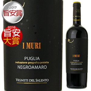 イ・ムリ・ネグロアマーロ・ヴィニエティ・デル・サレント
