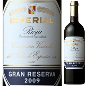 【6本〜送料無料】クネ リオハ インペリアル グラン レセルバ 2009 750ml [赤]Cune Rioja Imperial Gran Reserva [サクラアワード2016 ダブルゴールド]