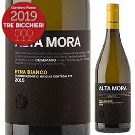 【6本〜送料無料】アルタ モーラ エトナ ビアンコ 2018 クズマーノ 750ml [白]Alta Mora Etona Bianco Cusumano