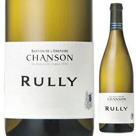 【6本〜送料無料】リュリー 2015 ドメーヌ シャンソン 750ml [白]Rully Domaine Chanson