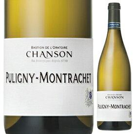【6本〜送料無料】ピュリニー モンラッシェ 2017 ドメーヌ シャンソン 750ml [白]Puligny-Montrachet Domaine Chanson