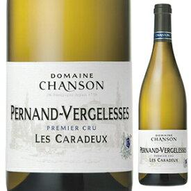 【6本〜送料無料】ペルナン ヴェルジュレス プルミエクリュ レ カラドゥー 2015 ドメーヌ シャンソン 750ml [白]Pernand Vergelesses 1er Cru Les Caradeux Domaine Chanson