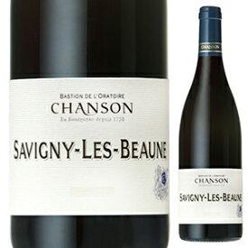 【6本〜送料無料】サヴィニー レ ボーヌ 2013 ドメーヌ シャンソン 750ml [赤]Savigny Les Beaune Domaine Chanson