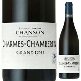 【送料無料】シャルム シャンベルタン グラン クリュ 2015 ドメーヌ シャンソン 750ml [赤]Charmes Chambertin Grand Cru Domaine Chanson