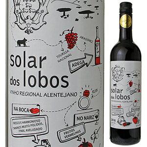 【6本〜送料無料】ソラール ドス ロボス ティント 2016 750ml [赤]Solar Dos Lobos Tinto