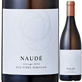 【6本〜送料無料】ノーデ オールド ヴァイン セミヨン 2016 ノーデ ワインズ 750ml [白]Naude Old Vine Semillion Naude Wines