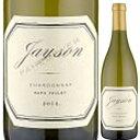 【6本〜送料無料】ジェイソン シャルドネ 2015 パルメイヤー 750ml [白]Jayson Chardonnay Pahlmeyer