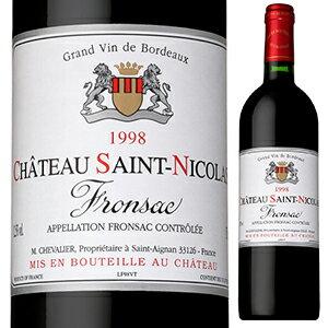 【6本〜送料無料】シャトー サン ニコラ 1998 750ml [赤]Chateau Saint Nicolas