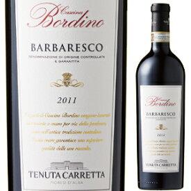 【6本〜送料無料】[3月5日(金)以降発送予定]カッシーナ ボルディーノ バルバレスコ 2012 テヌータ カレッタ 750ml [赤]Cascina Bordino Barbaresco Tenuta Carretta