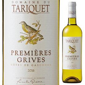 【6本〜送料無料】[1月29日(金)以降発送予定]タリケ プルミエール グリヴェ 2018 ドメーヌ デュ タリケ 750ml [白]Tariquet Premi res Grives Domaine Du Tariquet