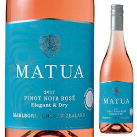 【6本〜送料無料】リージョナル ピノ ノワール ロゼ マルボロ 2017 マトゥア 750ml [ロゼ]Regional Pinot Noir Rose Marlbourough Matua