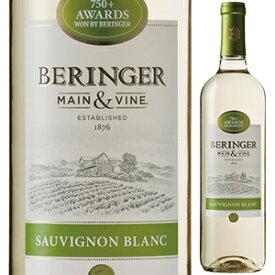 【6本〜送料無料】[3月5日(金)以降発送予定]カリフォルニア ソーヴィニヨン ブラン NV ベリンジャー ヴィンヤーズ 750ml [白]California Sauvignon Blanc Beringer Vineyards