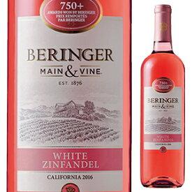 【6本〜送料無料】カリフォルニア ホワイト ジンファンデル 2018 ベリンジャー ヴィンヤーズ 750ml [ロゼ]California White Zinfandel Beringer Vineyards