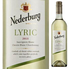 【6本〜送料無料】[7月2日(金)以降発送予定]ネダバーグ リリック 2019 ディステル 750ml [白]Nederburg Lyric Distel