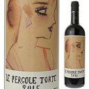 【6本〜送料無料】レ ペルゴーレ トルテ 2015 モンテヴェルティーネ 750ml [赤]Le Pergole Torte Montevertine [モン…