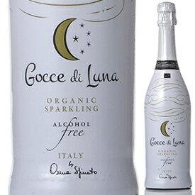 【6本〜送料無料】スパークリング ジュース(コッチェ ディ ルナ) NV アンナ スピナット 750ml [発泡白]Cocce Di Luna White Anna Spinato [ノンアルコールワイン]