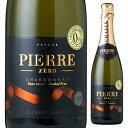 【6本〜送料無料】ピエール ゼロ ブラン ド ブラン NV ドメーヌ ピエール シャヴァン 750ml [発泡白]Pierre Zero Blanc De Blancs Sarl Domaines Pierre Chavin [ノンアルコールワイン]