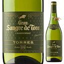 【6本〜送料無料】グラン サングレ デ トロ シャルドネ セレクション 2019 トーレス 750ml [白]Gran Sangre de Toro C…