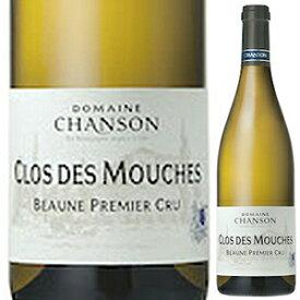 【6本〜送料無料】ボーヌ プルミエ クリュ クロ デ ムーシュ ブラン 2011 ドメーヌ シャンソン 750ml [白]Beaune Premier Cru Clos Des Mouches Blanc Domaine Chanson