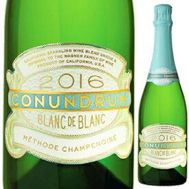 【6本〜送料無料】コナンドラム ブラン ド ブラン 2017 ワグナー ファミリー オブ ワイン 750ml [発泡白]Conundrum Blanc De Blanc Wagner Family Of Wine
