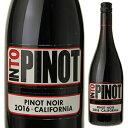【6本〜送料無料】イントゥ ピノ ノワール カリフォルニア 2017 オーク リッジ ワイナリー 750ml [赤]Into Pinot Noir California Oak Ridge Winery