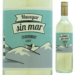 【6本〜送料無料】ナヴェガール シンマール シャルドネ 2017 ボデガ エル エステコ (ミッシェル トリノ エステート) 750ml [白]Navegar Sin Mar Chardonnay Bodega El Esteco [スクリューキャップ]