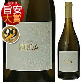 【6本〜送料無料】エッダ 2018 サン マルツァーノ 750ml [白]Edda San Marzano Vini S.p.a. [旨安大賞2018]
