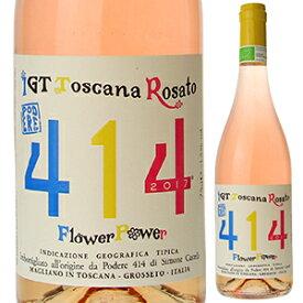 【6本〜送料無料】トスカーナ ロザート フラワー パワー 2020 ポデーレ 414 750ml [ロゼ]Igt Toscana Rosato Flower Power Podere 414 [自然派]