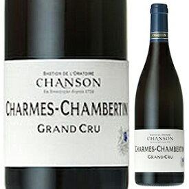 【送料無料】シャルム シャンベルタン グラン クリュ 2017 ドメーヌ シャンソン 750ml [赤]Charmes Chambertin Grand Cru Domaine Chanson
