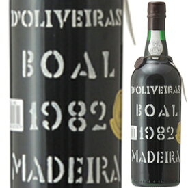 【送料無料】[10月30日(金)以降発送予定]マデイラ ブアル 1982 ペレイラ ドリヴェイラ 750ml [マデイラ]Madeira Boal Pereira D'oliveira