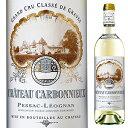 【6本〜送料無料】シャトー カルボニュー ブラン 2017 750ml [白]Chateau Carbonnieux Blanc
