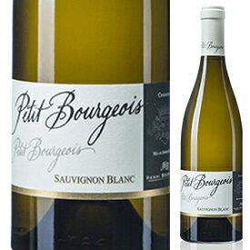 【6本〜送料無料】プティ ブルジョワ ソーヴィニヨン ブラン ヴァン ド フランス 2017 アンリ ブルジョワ 750ml [白]Petit Bourgeois Sauvignon Blanc Vin de France Henri Bourgeois