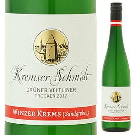 【6本〜送料無料】クレムザー シュミット グリューナー フェルトリーナー 2017 ヴィンツァー クレムス 750ml [白]Kremser Schmidt Gruner Veltliner Winzer Krems