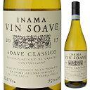 【6本〜送料無料】ヴィン ソアーヴェ ソアーヴェ クラシコ 2017 イナマ 750ml [白]Vin Soave Soave Classico Inama [スクリューキャップ][ソアヴェ][クラッシコ]