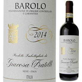 【6本〜送料無料】バローロ 2015 フラテッリ ジャコーザ 750ml [赤]Barolo Fratelli Giacosa