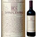 【6本〜送料無料】サン ヴァレンティーノ ロッソ ウンブリア 2010 パオロ ベア 750ml [赤]San Valentino Rosso Umbria Paolo Bea[自然派]