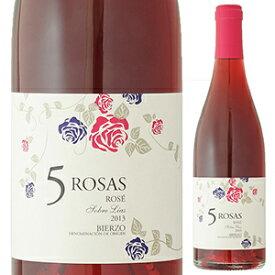 【6本〜送料無料】シンコ ロサス 2014 ロサーダ ヴィノス デ フィンカ 750ml [ロゼ]5 Rosas Losada Vinos De Finca