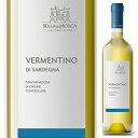 【6本〜送料無料】ヴェルメンティーノ ディ サルデーニャ 2018 セッラ&モスカ 750ml [白]Vermentino Di Sardegna Sel…