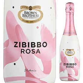 【6本〜送料無料】ジビッボ ローザ NV ブラウン ブラザーズ 750ml [甘口ロゼ]Zibibbo Rosa Brown Brothers
