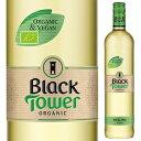 【6本〜送料無料】ブラック タワー ドライ リースリング オーガニック 2018 レー ケンダーマン 750ml [白]Black Tower Dry Riesling Organic Reh Ken