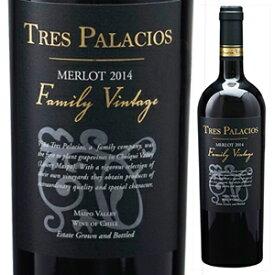 【6本〜送料無料】メルロ ファミリー ヴィンテージ 2015 トレス パラシオス 750ml [赤]Merlot Family Vintage Tres Palacios