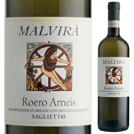 【6本〜送料無料】ロエロ アルネイス サリエット 2013 マルヴィラ 750ml [白]Roero Arneis Saglietto Malvira