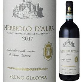 【6本〜送料無料】ネッビオーロ ダルバ 2017 ブルーノ ジャコーザ 750ml [赤]Nebbiolo D'alba Bruno Giacosa