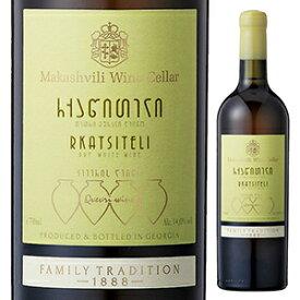 【6本〜送料無料】マカシヴィリ ワイン セラー ルカツィテリ 2019 ヴァジアニ カンパニー 750ml [白]Makashvili Wine Cellar Rkatsiteli Vaziani Company