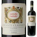 【6本〜送料無料】キャンティ クラシコ 2016 ラーモレ ディ ラーモレ 750ml [赤]Chianti Classico Lamole Di Lamole […