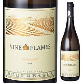 【6本〜送料無料】ヴァイン イン フレイム シャルドネ 2018 ヴィル ブドゥレアスカ 750ml [白]Vine In Flames Chardonnay Viile Budureasca