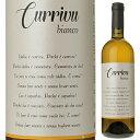 【6本〜送料無料】クリヴ ビアンコ NV カンティーナ マリリーナ 750ml [白]Currivu Bianco Cantina Marilina