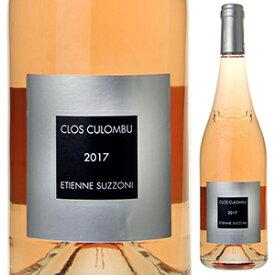 【6本〜送料無料】コルス カルヴィ ロゼ 2018 クロ クロンビュ 750ml [ロゼ]Corse Calvi Rose Clos Culombu